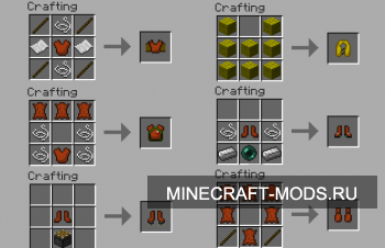 Мод Armor Movement для minecraft 1.5.2
