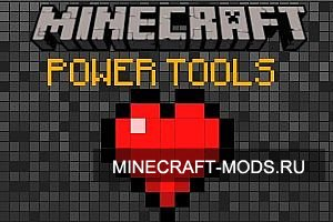 PowerTools (1.4.5) - Моды для minecraft