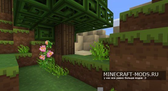 Legendary PvP Texture Pack 0.11.1 (MCPE)