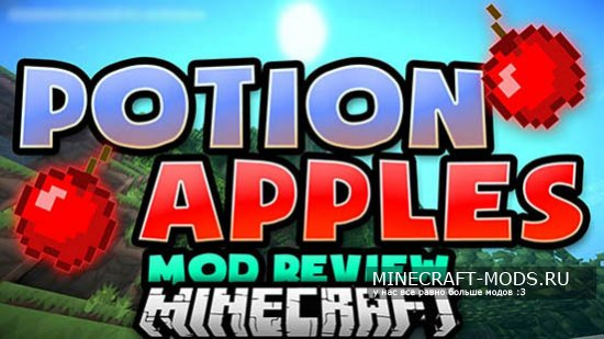 Apple Potions (MCPE)