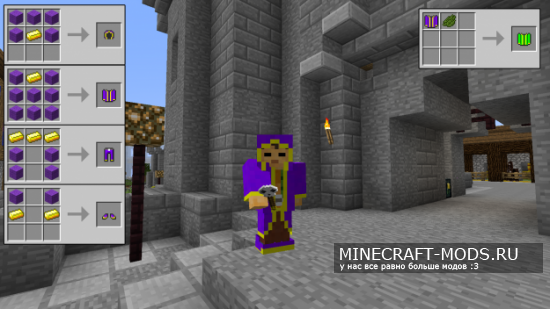 Dr. Cyano's Wonderful Wands / Wizarding Robes [1.7.10]