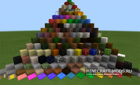 LIIE's Texture Pack (MCPE)
