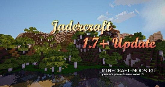 Jadercraft HD [64x][1.8.8]