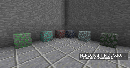 Block Effects Mod [1.8]
