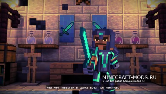 Minecraft: Story Mode (Episode 1)