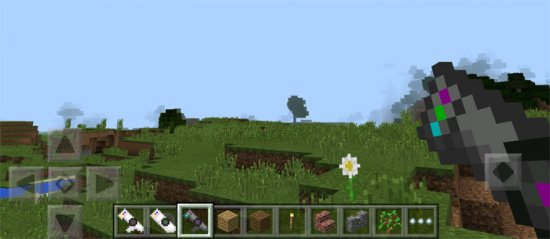 Dubstep Guns 0.12 (MCPE)