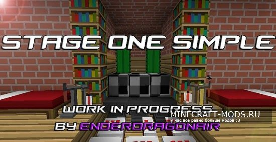StageOneSimple [16x][1.8.8]