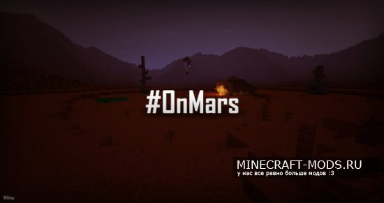 OnMars - Life On Mars Submission [Карта]