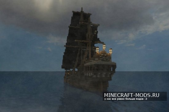 Pirates of the Caribbean Online [128x][1.8.8]