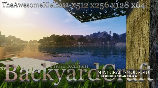 BackyardCraft [256x][1.8.8]