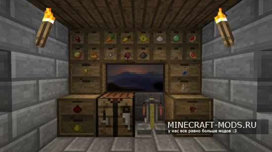 Storage Drawers [1.8.9]