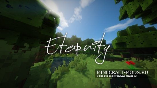 Eternity [Smooth][16x][1.8.8]