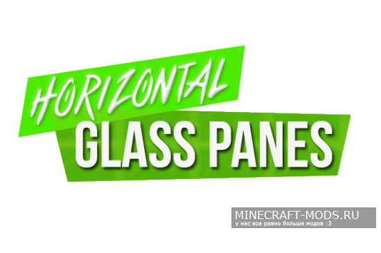 Horizontal Glass Panes [1.9]