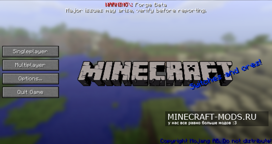 Custom Main Menu [1.9]
