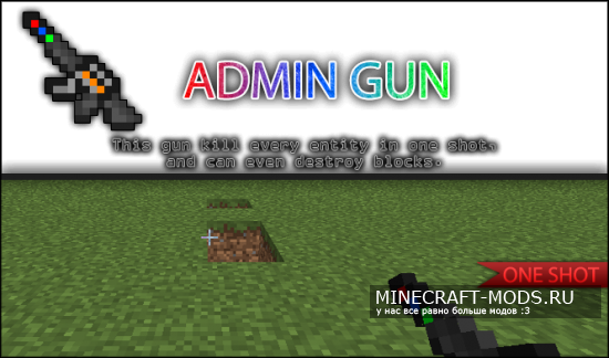 Admin Weapons [1.8.9]/[1.9]